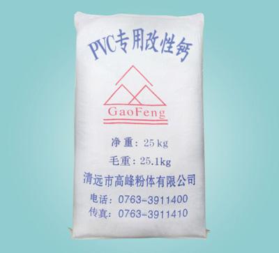 PVC专用改性钙